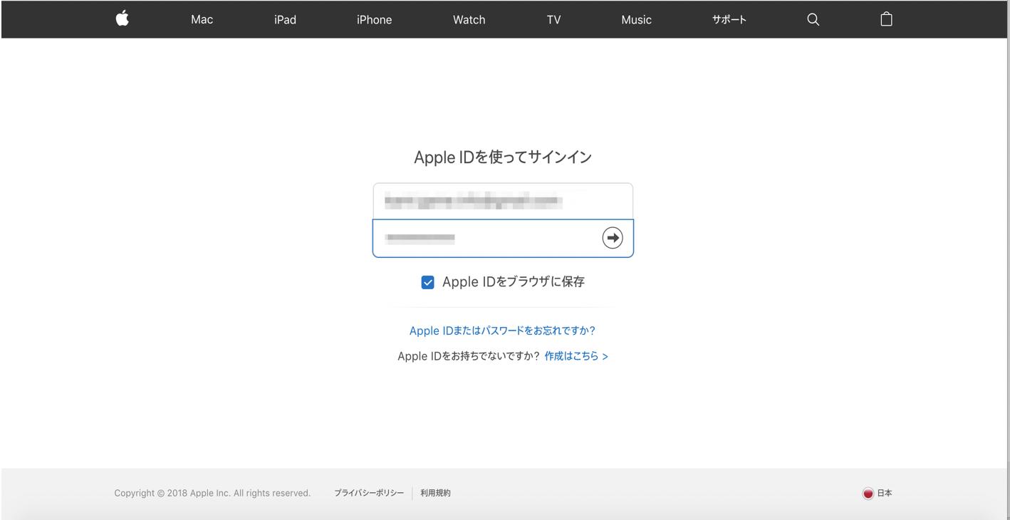 AppleSearchAdsで広告を配信したい方