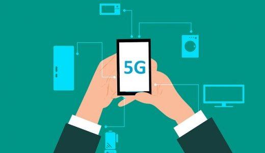 5Gの影響で広告業界はどう変化する?デジタル広告や動画広告の変化についてご紹介!