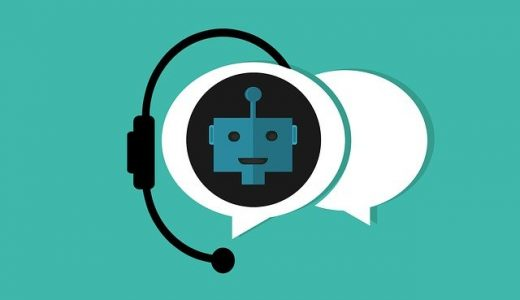 チャットボット広告とは?会話型広告で、獲得力大幅改善!