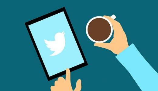 Twitterのカルーセル広告でCTRは上がる!?入稿規定も一気にチェック!