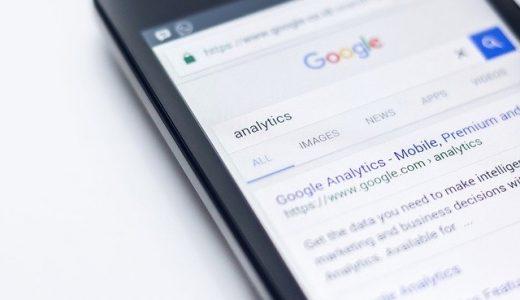 Googleの提供する最強のマネタイズツール「AdMob」。特徴や使い方をご紹介します!