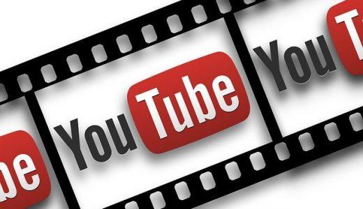 Youtube広告の必勝法!広告の出し方、設定方法を徹底解説!