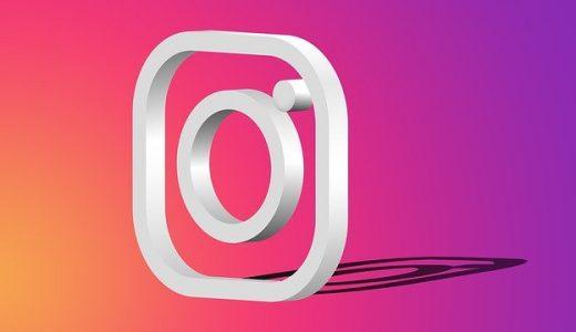 【ECサイト運営者必見】Instagram広告でショッピング投稿を配信しよう