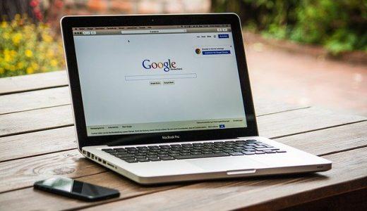 Googleアプリキャンペーン(旧UAC)の入稿規定!画像、動画サイズについてまとめました
