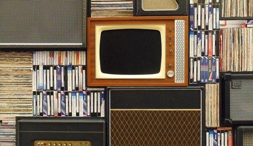 動画広告の効果を知るために見るべきKPIとは?
