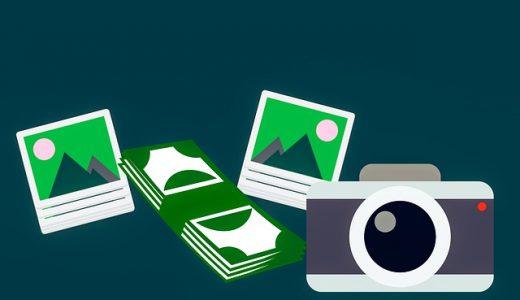 アプリの広告収益を行う上での注意点や方法を徹底紹介!
