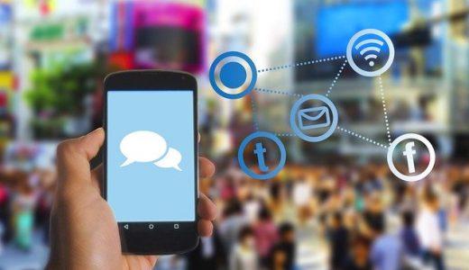 アプリマーケティングにおいてのSNS活用で期待できる効果とは?