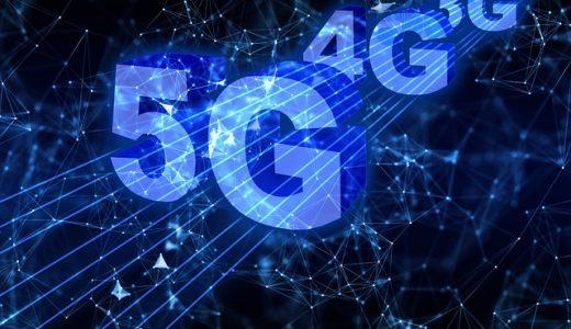 Googleも5G対応スマートフォンを発売。5Gは何がすごい?