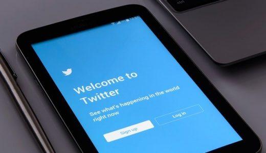 Twitter広告の概要やターゲティングなどの特徴についてご紹介!