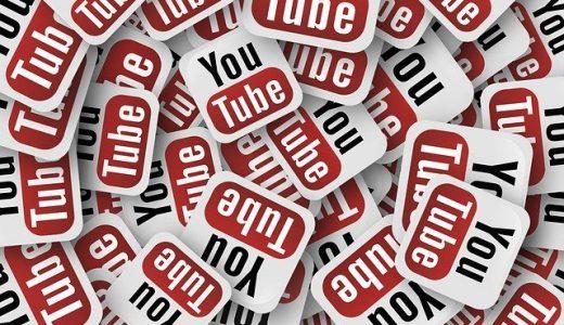 Youtube広告は費用対効果がよい!?広告料金や種類を徹底解説!